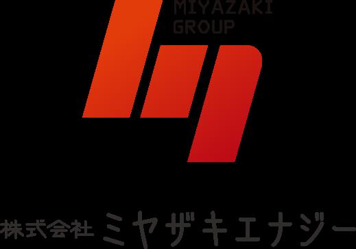 株式会社ミヤザキエナジー